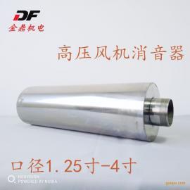 苏州消音器高压风机漩涡气泵漩涡风机专用消音器