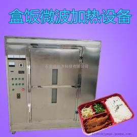 供应酒店用大容量大功率商用微波炉