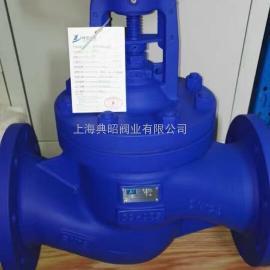上海阀门厂-波纹管截止阀厂家批发