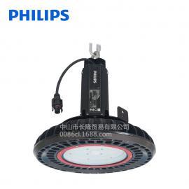 飞利浦LED高天棚灯模组 五万小时寿命 防水防尘 简易组装安装