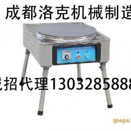 洛克机械商用自动恒温电饼铛大饼机厂家直销