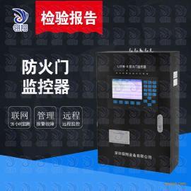 翎翔设备 防火门数字式监控器主机成套设备 常开防火门闭门器