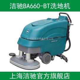车间洗地机洁驰BA660-BT地面清洗机油污地面洗地机