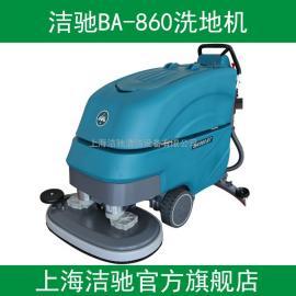 供应洁驰品牌BA860-BT双刷手推式洗地机