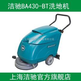 车间洗地机洁驰BA430-BT地面清洗机油污地面洗地机