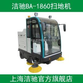 上海洁驰BA-1860全封闭式扫地机