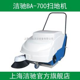 BA-700电瓶式扫地机