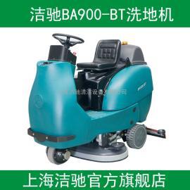 厂洗地机洁驰BA900-BT正规驾驶式空中洁肤机尘垢空中洗地机
