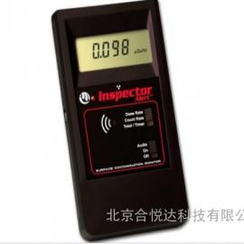 美国IMI inspector alert多功能射线检测仪