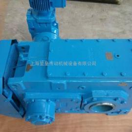 矿用减速机 矿用齿轮箱