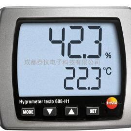 德图testo608-H1温湿度表 德国德图温湿度计 挂墙式数字温湿度计