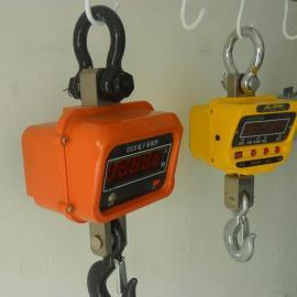 赣江2吨无线电子吊秤价格-苏州3吨直视电子钩子秤维修