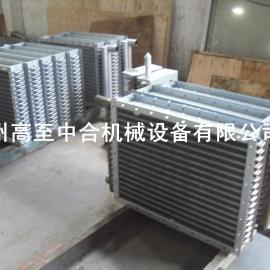 毛巾消毒烘干设备散热器 LT洗涤蒸汽换热器 铜串铝片空气加热器