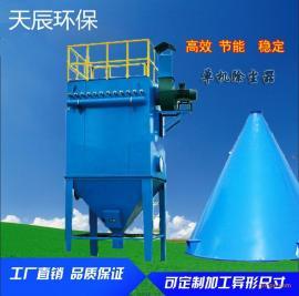 专业生产单机除尘器 脉冲除尘器 小型除尘器生产厂家