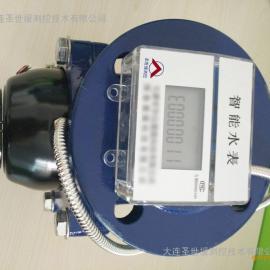 兴安盟有线远传字式超声波水表T3-1圣世援高品质