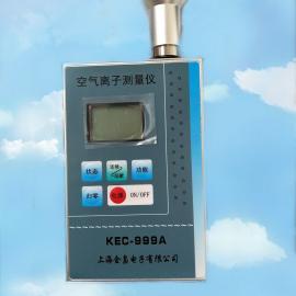 KEC-999A便携式空气负离子测试仪