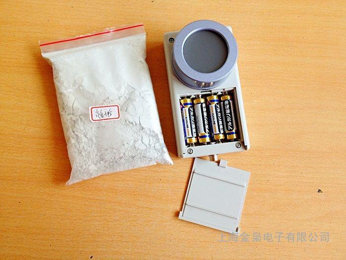 日本原装进口COM-3010PRO固体负离子含量测试仪