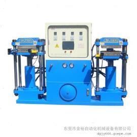 供应双头油压机 平板流化机价格 中山自动平板硫化机制造商