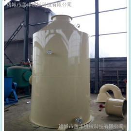 烟气除尘废气净化塔(专业废气吸收)诸城善丰机械废气处理