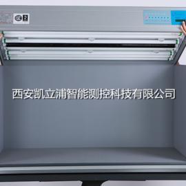 凯立浦CLP-GCX01型家具耐湿热观察箱