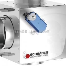 Schrader过滤器Schrader换热器Schrader电机排气