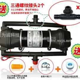大流量微型水泵-超高吸程,超大流量