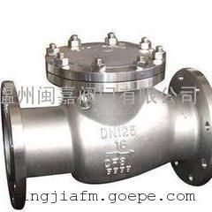 H74W-16P 不锈钢对夹止回阀 薄片式单向阀 单瓣管道专用止回阀