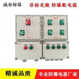 水泵站防爆控制箱生产批发