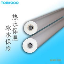 托姆DN63DN90PPR保温发泡保温材料 聚安脂发泡保温管