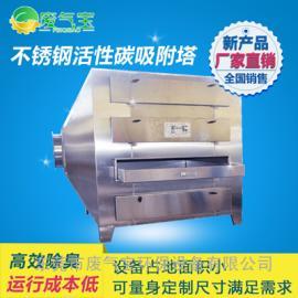 不锈钢活性炭吸附塔