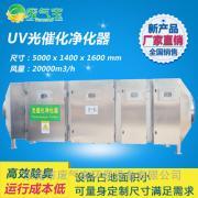 河南印刷油墨挥发性废气处理设备废气宝厂家直销