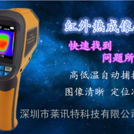 鑫思特HT02热成像仪 红外热像仪 可视化红外测温仪