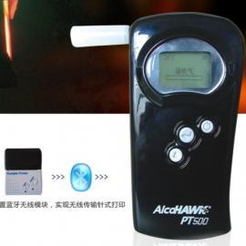 PT500酒精检测仪/呼吸式酒精检测仪