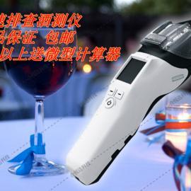 AT7000酒精含量检测仪/吹气式酒精含量检测仪