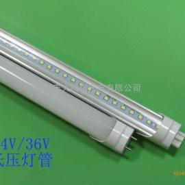 低压36V LED灯管