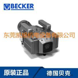 贝克VTLF400无油旋片式压缩泵