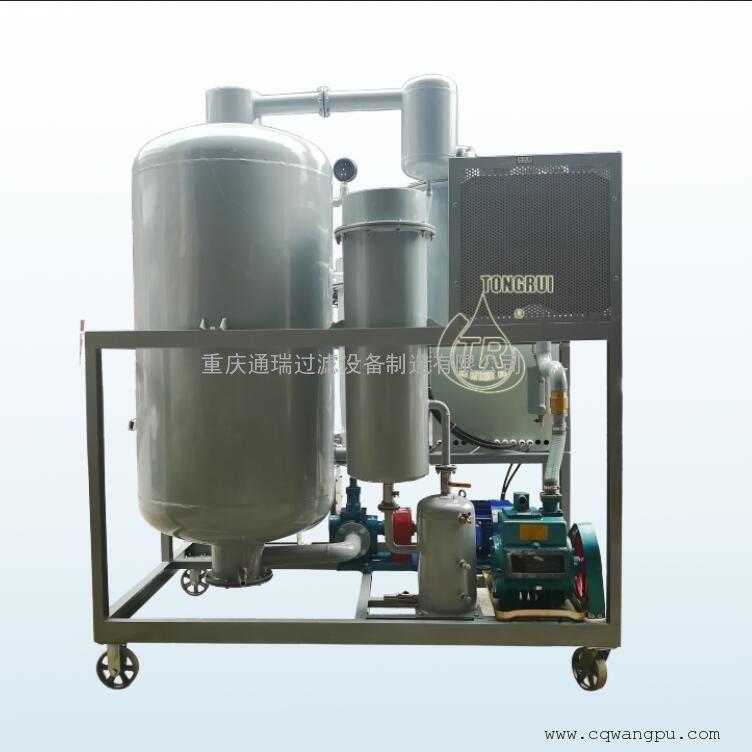 通瑞厂家直销TR/ZJD-150润滑液压油真空滤油机