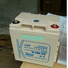 科士达蓄电池 6-FM-24 深圳科士达 报价咨询