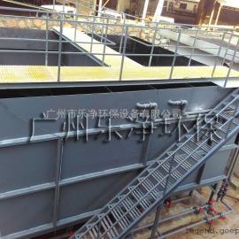 一体化污水处理设备 成套废水处理装置 斜管沉淀池系统