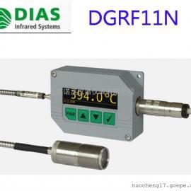德国DIAS 300~900℃ 帝爱思DGRF11N低温双色 光纤红外测温仪