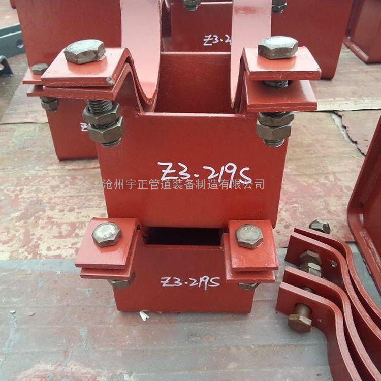 管夹滑动支座 Z3管夹滑动支座 管夹滑动支座规格表