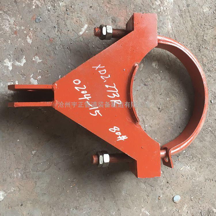 XD5立管轴向限位管夹 XD5A立管轴向限位管夹
