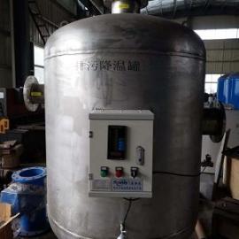 锅炉排污降温罐品牌