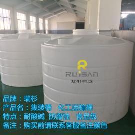 江苏 2吨一次成型耐酸碱塑料储罐生产厂家 专业定制