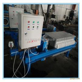 520厢式压滤机 全自动厢式压滤机 污水处理压滤机