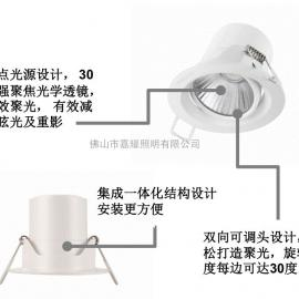 飞利浦皓翌LED射灯3W/5W/瓦