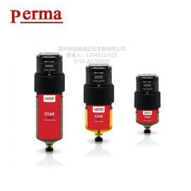 PERMA 专业销售德国STAR自动控制器SF08高速润滑脂