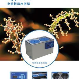 诺基HH-11-1型不锈钢耐化学腐蚀、耐冲击电热恒温水浴锅