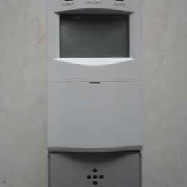 XPS-7 毒性气体检测仪