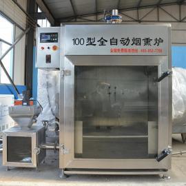 四川豆腐干烟熏炉,烟熏炉厂家供应直销